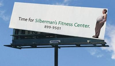 Рекламный баннер спортзала