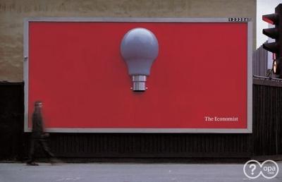 Рекламный баннер с лампочкой