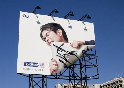 Рекламный баннер с зубной пастой